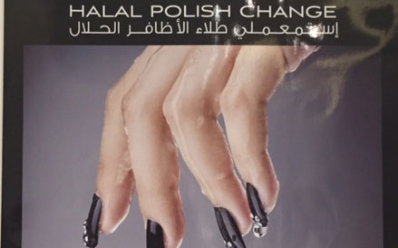 Nail polish brands in sri lanka