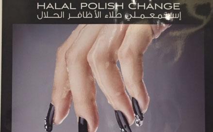Dubai Grand Mufti On Is Halal Nail Polish Really Halal News Emirates Emirates24 7
