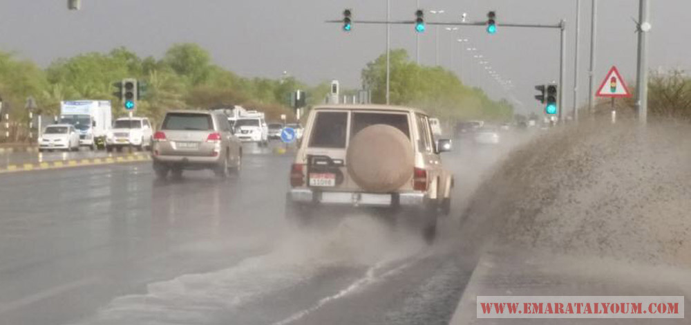 Al Ain experienced wet weather yesterday. (EAY)