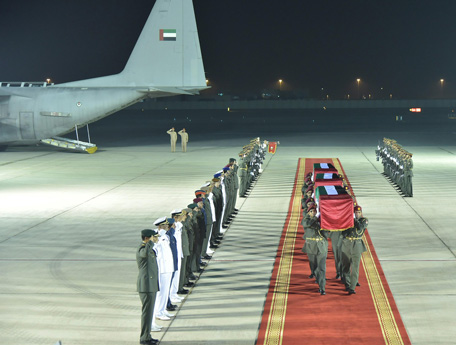 The bodies of the three Emirati martyrs arrived at Al Bateen Airport onboard a military plane of the UAE Air Force and Air Defence, accompanied by a number of Armed Forces officers. (Wam)