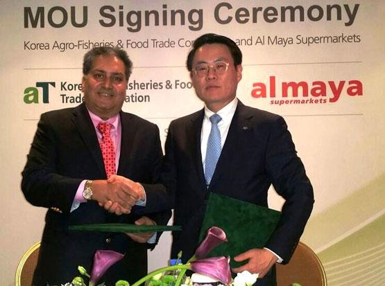 Al Maya, Korean corporation sign products distribution MoU