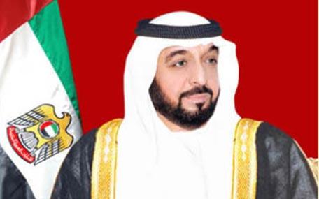 President His Highness Sheikh Khalifa bin Zayed Al Nahyan