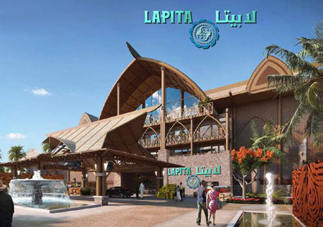 Lapita is s Polynesian-themed family hotel with multiple pools, business centre and lazy river.