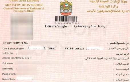 Entry Permits and Residency Department issues entry permits for friends or a relatives who wish to visit someone who is legally residing in the UAE. (FILE)
