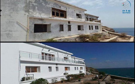 The presidential palace in Ma'shiq in Krater district, Aden, Yemen. (Wam)