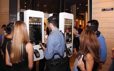 Mcdonald S Uae Launches Digital Self Ordering Kiosks