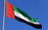 Photo: Story of UAE flag told in short documentary on occasion of Flag Day