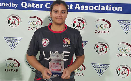 Kyna Vedhasinghe receiving the player of the match award after stroking a career-best 62 against Oman in the Gulf Cup. (Supplied)