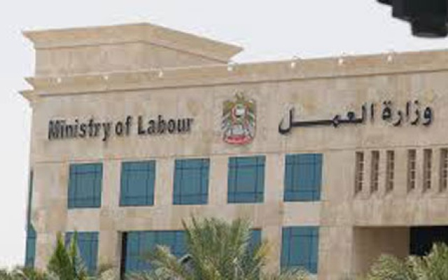 UAE Labour Law: Warning, pay-cut, dismissal… 7 penalties you must know