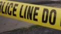الصورة: Police say 5 found dead in Australian home, man in custody