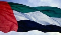 Photo: UAE Cabinet designates nine individuals supporting terrorism