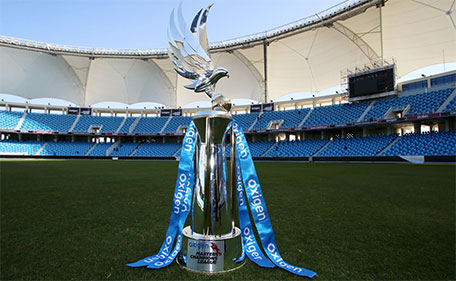 The Oxigen MCL Trophy. (Supplied)