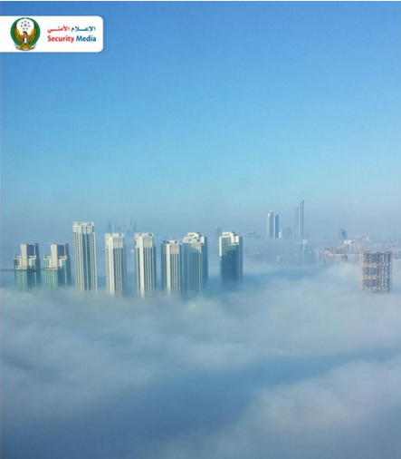 Abu Dhabi fog this morning. (Twitter @ MOIUAE)