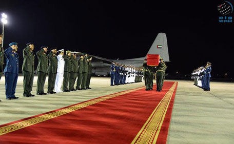 On arrival, the body was accorded a special military honour (Wam)