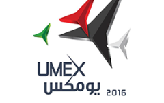 Photo: UMEX underpins UAE's position as global hub for Fourth Industrial Revolution: Al Mazrouei