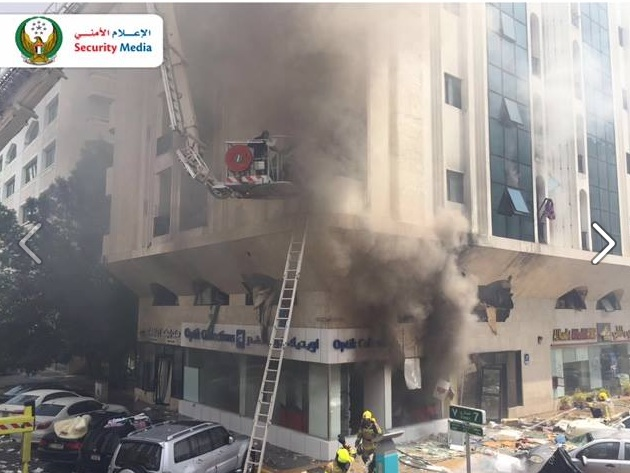 Fire breaks out in Abu Dhabi building (Supplied)