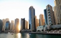 Photo: Dubai rents decline for first 2 months of 2016 but…