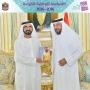 Khalifa directs National Reading Law; Mohammed approves strategy