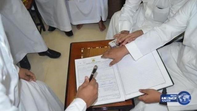 Dad seeking bride for son; marries himself