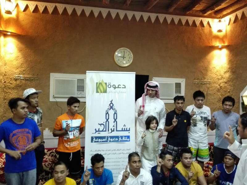 13 филиппинцев приняли Ислам в Саудовской Аравии