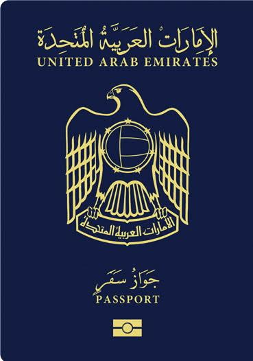 All Uae Citizens To Receive E Passports From Next Year Moi Emirates 24 7