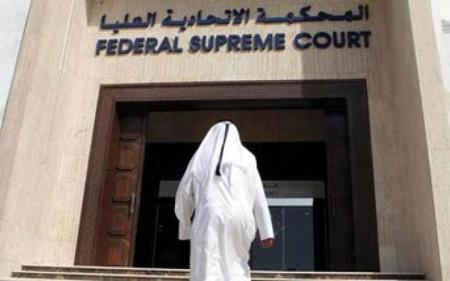 Federal Supreme Court issues verdicts on cases related to state security