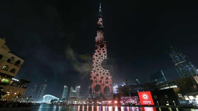 UK announces participation in EXPO 2020 Dubai