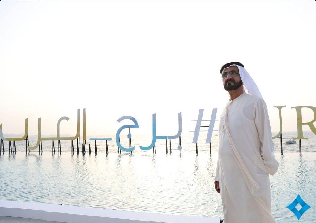 Mohammed opens burj al arab terrace emirates 24 7 for 1 the terrace