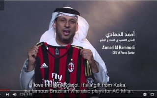 Photo: This Ramadan share something that is dear to you [video]