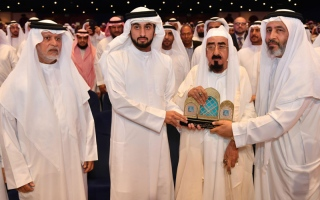 Photo: Ahmed bin Mohammed honours winners