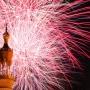 UAE Cabinet announces Eid Al Fitr holidays: Public sector gets 9-day off