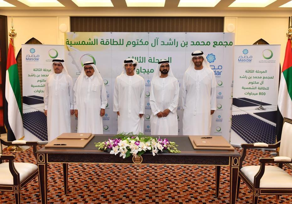 Masdar-led group wins Dubai's 800MW third phase of solar park
