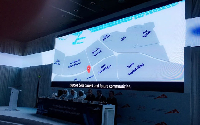 Dubai unveils Dh10.6bn extension to 'Route 2020' [video]