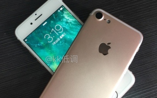 Photo: Apple iPhone 7 release - Friday, the 16th?