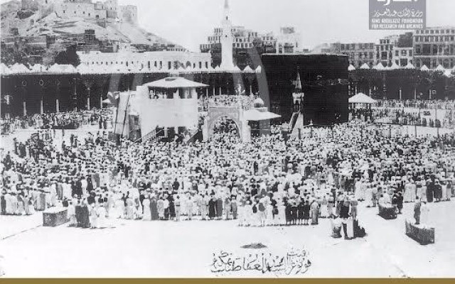 Picture This: Makkah 131 years ago