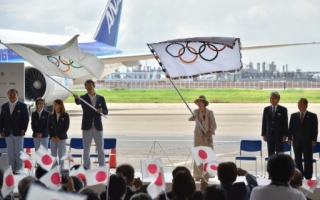 Photo: Olympic flag arrives in Tokyo for 2020 Games