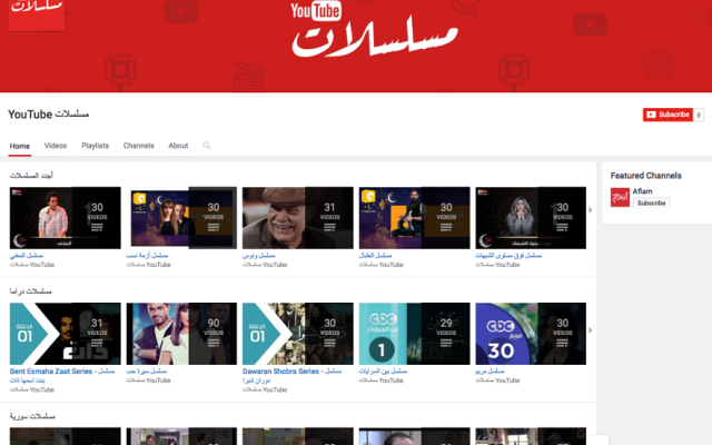 From 'Taref Al Arab' to 'Bab Al Hara', watch top rated Arab TV shows on new YouTube hub