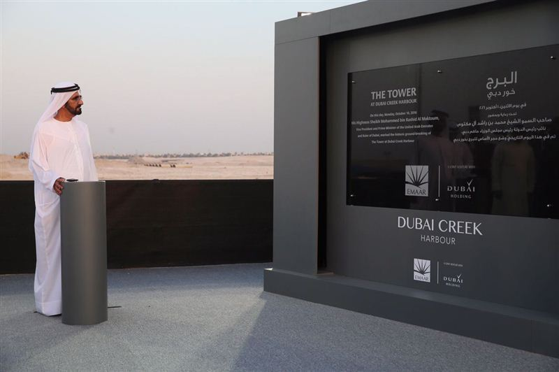 His Highness Sheikh Mohammed bin Rashid Al Maktoum laid on Monday the foundation stone for the 'The Tower