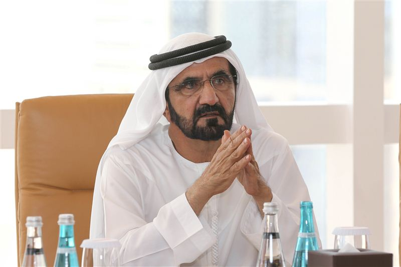 GIES: Sheikh Mohammed says Islamic Economy has proved its efficiency over the years