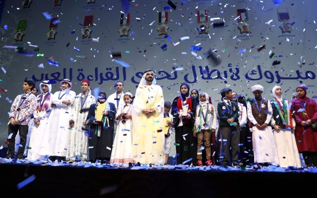 Sheikh Mohammed crowns winners of Arab Reading Challenge