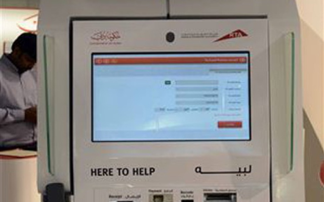 RTA launches Phase 3 of Smart Transformation of vehicle licensing on 20 Nov
