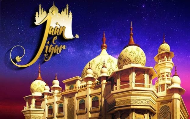 Bollywood Parks Dubai unveils new Broadway-style show 'Jaan-e-Jigar'
