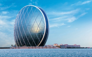 Photo: Aldar Properties reports 20% revenue growth in Q1 2019