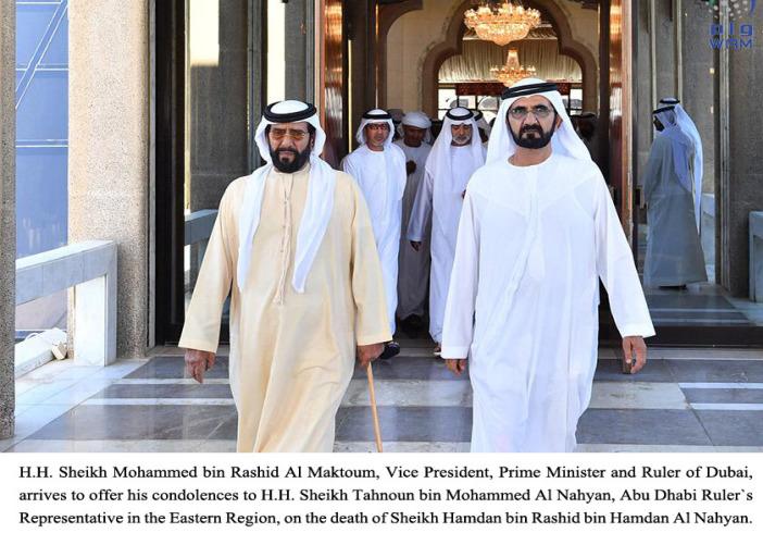 VP offers condolences on death of Sheikh Hamdan bin Rashid bin