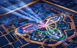 Photo: Expo 2020 selects Emaar Hospitality Group as official partner