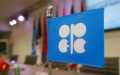 Photo: OPEC daily basket price announced for Friday