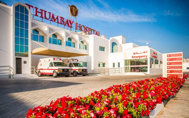 63-year-old woman gives birth to healthy baby girl in Dubai
