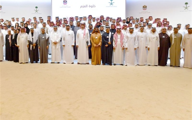 UAE, Saudi can create historic opportunities for the whole region: UAE Vice President