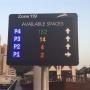 RTA completes Phase I of Smart Parking Project at Al Rigga, Trade Center localities