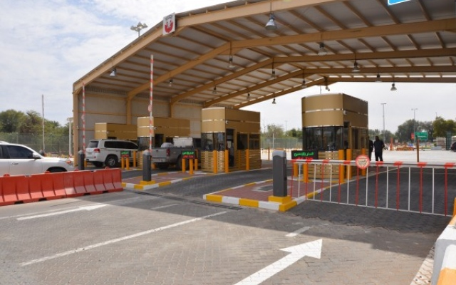 Abu Dhabi Customs launches vehicle screening device for tourist vehicles